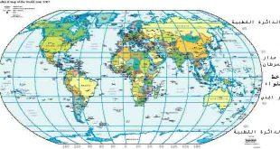 صورة كم عدد المحيطات التي يمر فيها حظ الاستواء