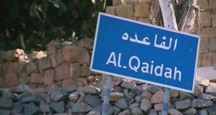 صوره بنات القاعده اب