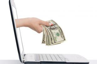 صور كيف استطيع الحصول على المال عن طريق الانترنت