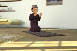 صور كيف نصلى صلاة الاستخارة