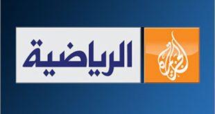 ترددات الجزيرة الرياضية ,  قناه الجزيره الرياضيه