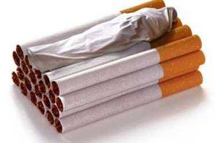 صور مقالات عن التدخين