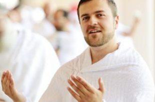 صورة دعاء يوم عرفة الدعاء المستحب في عرفة