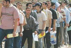 صور انواع البطالةفى مصر