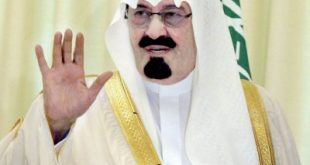 صوره موضوع عن الملك عبدالله