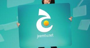 صور تردد قناة جيم للاطفال