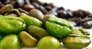 القهوة الخضراء اللذيذة