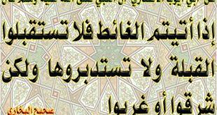 صور احاديث شريفة للرسول صلى الله علية وسلم