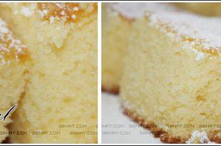 صور طريقه عمل الكيكه ببودره البرتقال