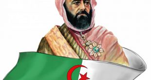 حياة الامير عبد القادر الجزائري