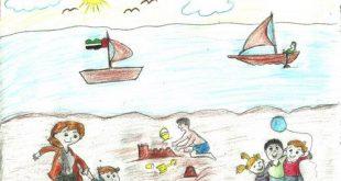 صورة صور اطفال حول التلوث