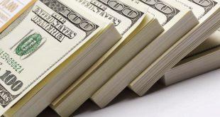 صور بحث حول النقود
