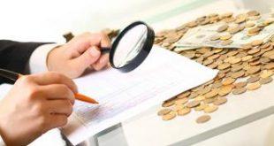 همية التحليل المالي