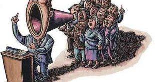 الديمقراطية الاجتماعية