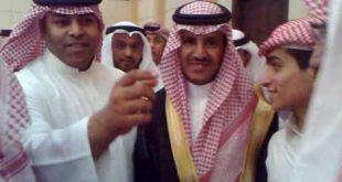 زواج خالد عبدالرحمن من الاميره شوق