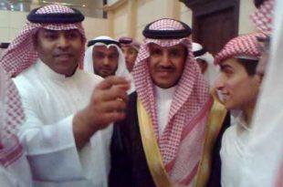 صور زواج خالد عبدالرحمن من الاميره شوق