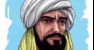صوره بحث عن الشاعر كعب بن زهير