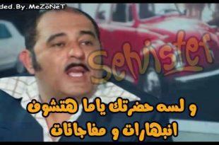 صور ردود فيس بوك