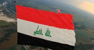 صور صور علم العراق