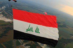 صوره صور علم العراق