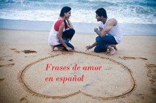 صور صور معبرة باللغة الاسبانية