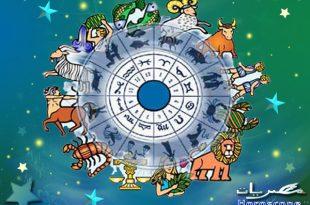صور لعبة الابراج بتاريخ الميلاد