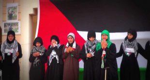 مسرحية عن فلسطين مكتوبة