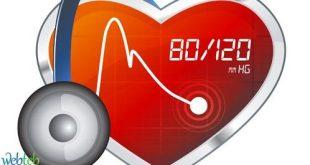 هل الدوخة من اعراض ارتفاع ضغط الدم