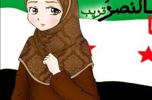 صور بنات سوريا