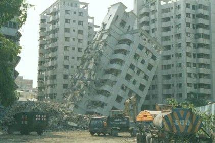 صور بحث حول الزلزال