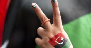 علم ليبيا الجديد , صور علم ليبيا الجديد