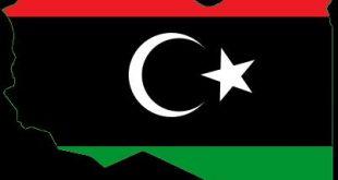 اجمل صورة لعلم ليبيا , صور علم ليبيا