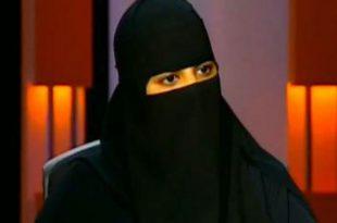صور قصة ام امل , السعودية الباكستانية