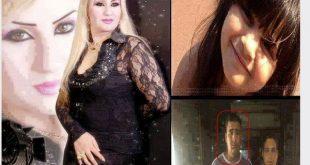 صور امانى كسبر , والدة قاتل زينة