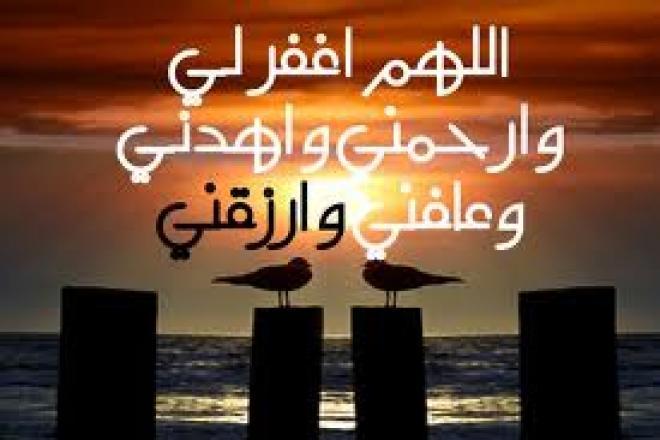 صورة رسائل دينية, للفيس بوك وواتس اب 12429