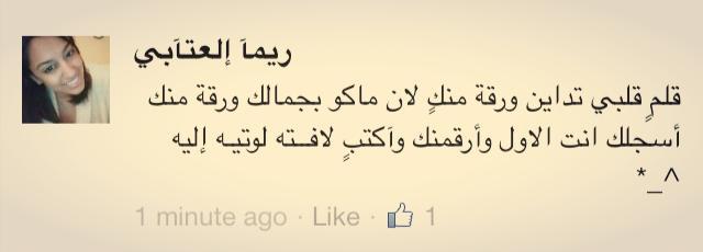 صور مسجات عراقية , مسجات عراقية راقية جدا