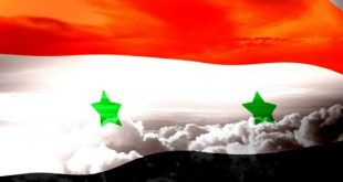صور علم سوريا