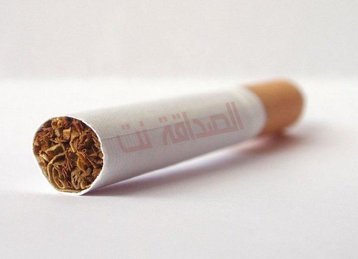 صور بحث عن التدخين , واضراره التي تؤدي الي الموت