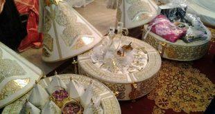 هدايا الخطوبة للعروس