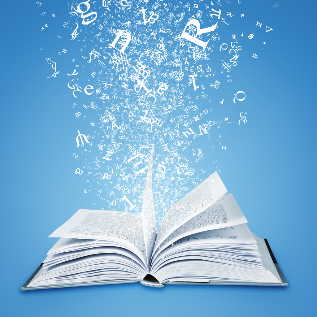 تصميم كتاب مفتوح