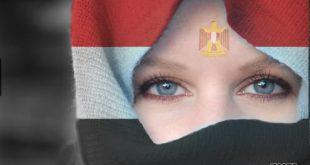 صور صور بنات بالعلم المصري