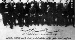 صوره عوامل النهضة العربية الحديثة