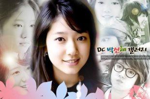 صور ابطال مسلسل الكوري انت جميل