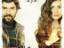 صورة افضل المسلسلات التركية