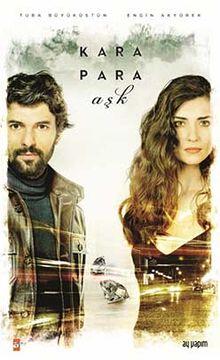 صور افضل المسلسلات التركية