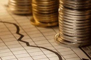 صور كتاب التمويل الدولي pdf