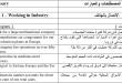 صور محادثات باللغة العربية لغير الناطقين بها