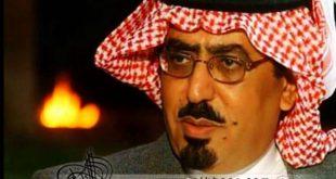 صورة شعر الامير خالد بن سعود الكبير