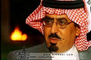 صور شعر الامير خالد بن سعود الكبير