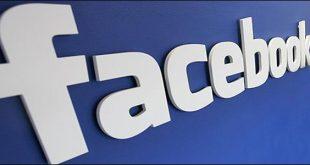 اسماء فيس بوك رجال